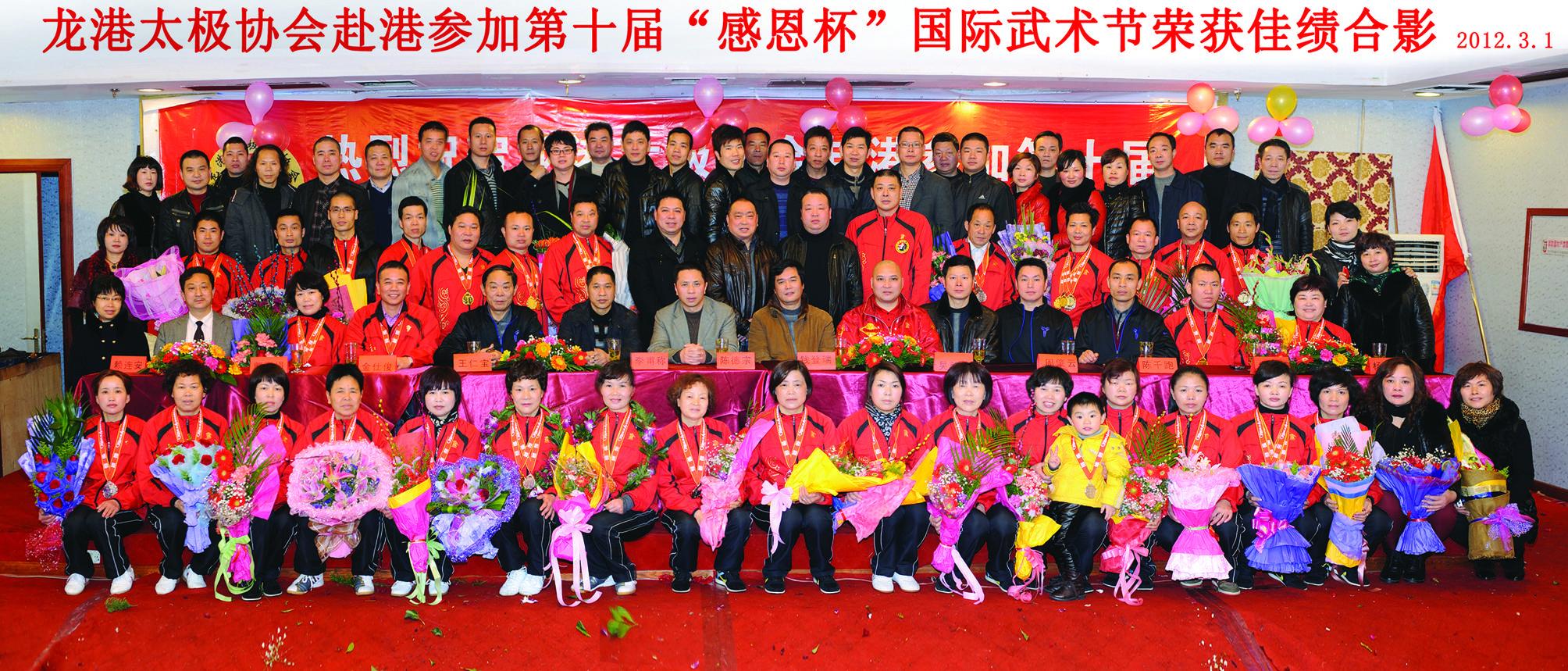 2012 感恩杯.jpg
