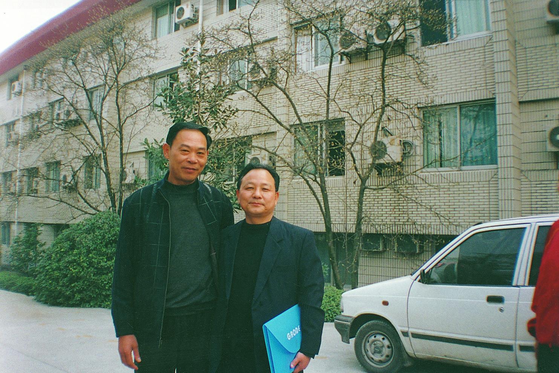王仁宝与浙江省武术协会主席陈顺安合影.jpg