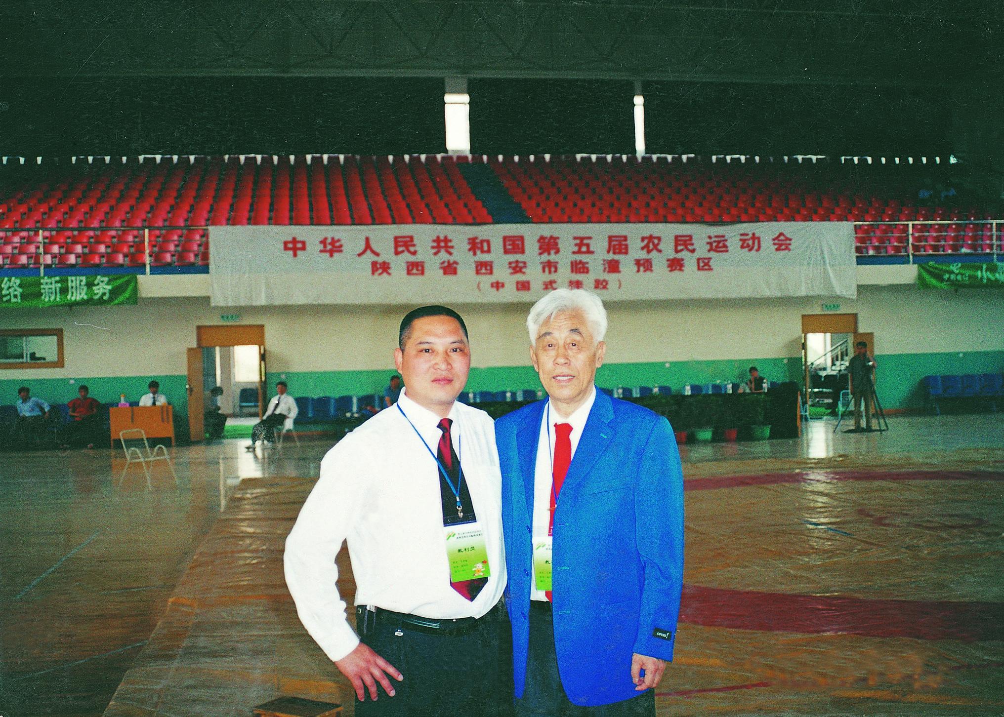 中华人民共和国第五届农民运动会.jpg